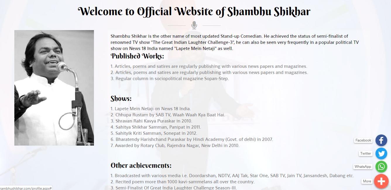 Shambhu Shikhar - Kavi Sammelan Organizers in Delhi - Screen-01